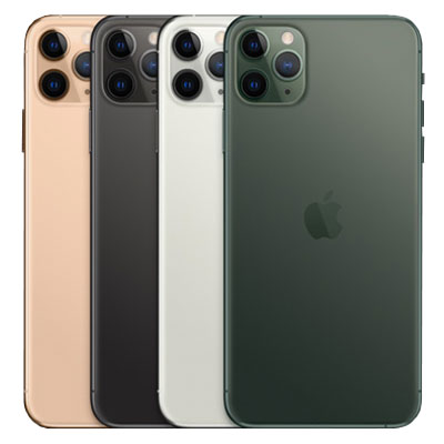 iPhone 11 Pro - 64G