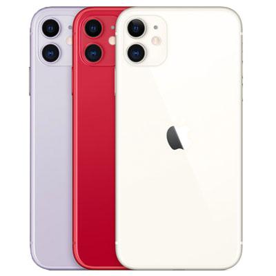 iPhone 11 - 256G mới 99%
