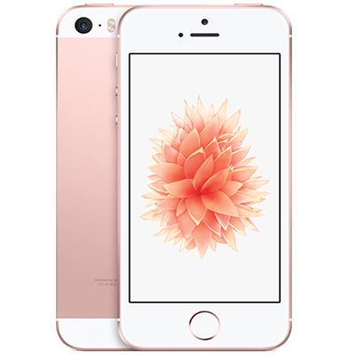 iPhone 5 SE 16GB vàng hồng