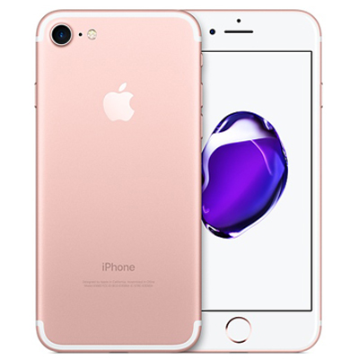 Iphone 7 32GB Mới 99%