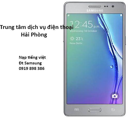 Nạp tiếng việt cho điện thoại Samsung